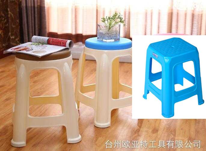 塑料凳子模具的几个注意方面